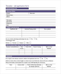 printable application nvfi volunteer application form template