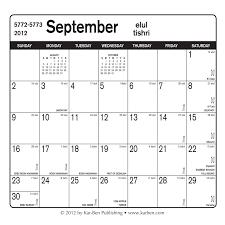 hebraic calendar the mini calendar 5778