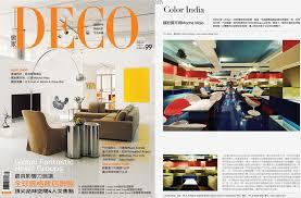 interior home design magazine pictures indian interior design magazine the latest