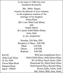 wedding ceremony program sle kerala hindu marriage invitation sle style by modernstork