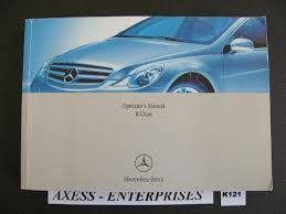 06 2006 mercedes w245 r 350 500 r350 r500 owners manual