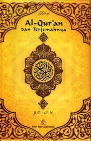 download mp3 al quran dan terjemahannya quran translation in urdu bacaan al quran mp3