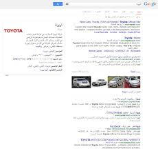 toyota official website the ultimate qatar online marketing guide istizada
