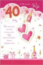 superb 40th birthday e card birthday wishes for my wife nicewishes