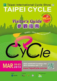 bureau vintage 馥s 50 2013 taipei cycle guide by tcs issuu