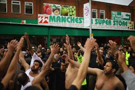 The Manchester Foyer Lone Star Parson Manchester Jihad