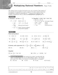 multiplying and dividing rational expressions worksheet algebra 2