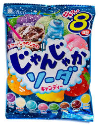 where to find japanese candy lion noisy 8 flavor soda candy japanese