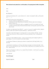 3 employment confirmation letter template doc guarantee letter