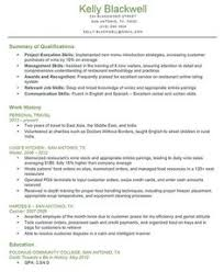 Resume Qualifications Sample by Resume Objective Examples For Any Job 1209 Http Topresume