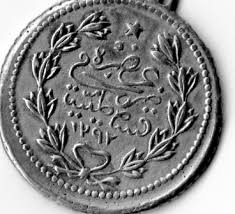 Ottoman Silver Coins by Hello I Need Help Detecting Ottoman Medal From 1292 Ah Coin