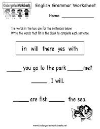 verbs worksheets verb tenses tense worksheet for kindergarten