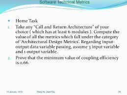 14 software technical metrics