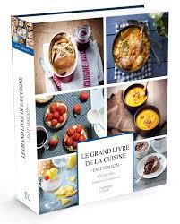 fait de la cuisine le grand livre de la cuisine fait maison