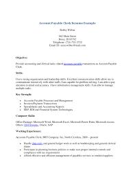 42 sales associate resume skills sample of cover letter for