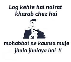Funny Memes In Urdu - 92 best fυииу images on pinterest caro diario dear diary and jokes