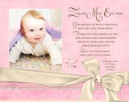 thank you card creative style baptism thank you photo cards pink
