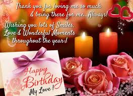 birthday wishes greeting cards free download download free