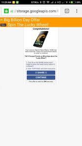 amazon app scam black friday beware u0027amazon bigbillionday lucky wheel u0027 hoax spreads on whatsapp