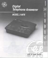 answering machine users guides