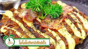 minute cuisine โอโคโนม ยาก ม นฝร ง 1 minute cooking rwhay iebv8 dailymotion