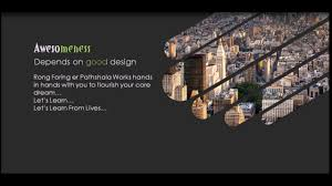 tutorial powerpoint design how to design a good slide powerpoint tutorial in bangla youtube