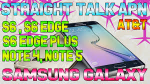 talk apn settings android talk apn settings for at t samsung galaxy s6 s6 edge