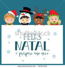 merry happy new year text stock vector 767708335