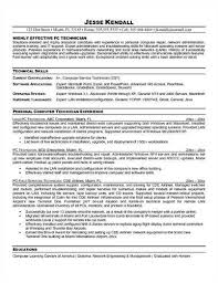 Resume Sample For Computer Technician by A Href U003d