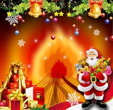 christmas 123 greetings cards christmas lights decoration