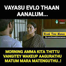 Memes For Fb - whatsapp dp collections tamil whatsapp dp