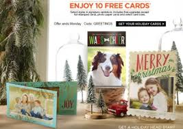shutterfly coupon code free cards cards