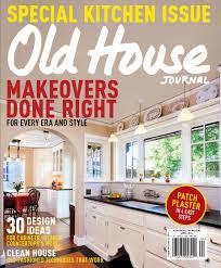 Home Journal Interior Design by Magazines U2014 Blackstone Edge Studios
