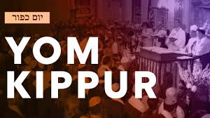 yom jippur what is yom kippur the high