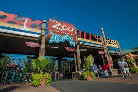 Columbus Zoo Lights by Zoo Entrance 5250 Columbus Zoo And Aquarium 6de87cc5 5056 A348 3a28ad2443f46667 Jpg