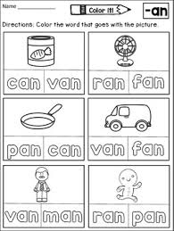 cvc word family worksheets an family fun worksheets