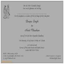Wedding Invitation Card Wordings Wedding Wedding Invitation Lovely Wedding Invitation Card Format In