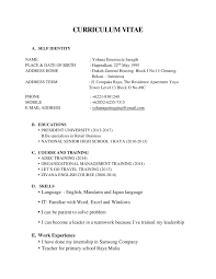 Resume For Lifeguard Business Communication Ba2013 1 For Every Members Of Ba1 2013