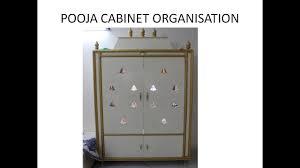 pooja cabinet organisation pooja cabinet tour english youtube