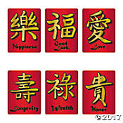 New Year Wall Decoration by Wholesale Chinese New Year Party Decorations