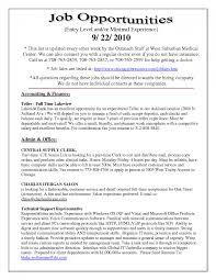 Job Resume Communication Skills by Remarkable Hsbc Teller Jobs Resume Cv Cover Letter Bank Example