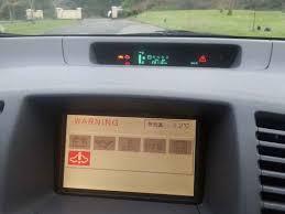 Warning Light On Dashboard Toyota Prius Forum Prius Online