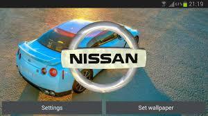 nissan logo 3d nissan logo live wallpaper download 3d nissan logo live