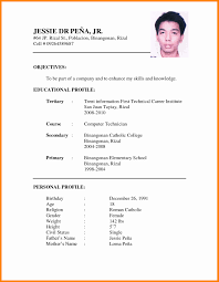 resume doc format sle resume in doc format free fresh how to utorrent