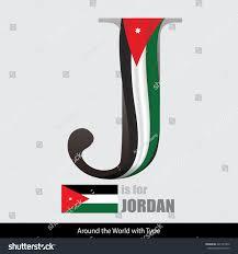 List Of Flags Vector Letter J Jordan Flag Design Stock Vector 421307476