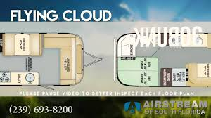 airstream travel trailer floor plans youtube