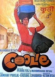 Biography Of Movie Coolie | coolie 1983 hindi film wikipedia