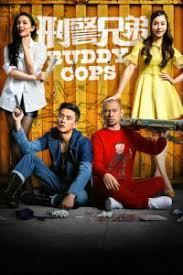 film layar lebar indonesia 2016 tempat dan area nonton movie online film bioskop sub indonesia