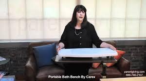 portable bath bench carex cexb21786 youtube