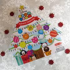 target black friday sale calender target disney tsum tsum mini figures advent calendar 2016 mini